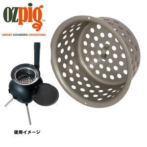 Ozpig/オージーピッグ Ozpigアクセサリー 炭火専用バスケット Heat Beed Basket/アウトドア キャンプ 防災 野外|snb-shop