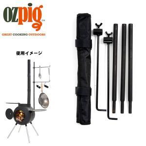 Ozpig/オージーピッグ Ozpigアクセサリー ツールラック Tool Rack/アウトドア キャンプ 防災 野外|snb-shop