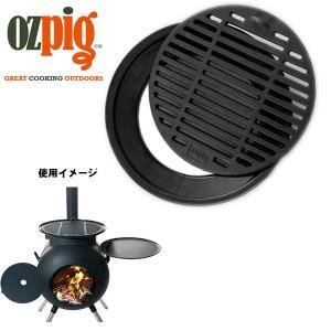 Ozpig/オージーピッグ Ozpigアクセサリー 鋳鉄グリドルとドリップトレー Char-Grill Plate & Drip Tray/アウトドア キャンプ 防災 野外|snb-shop