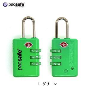 pacsafe/パックセーフ ダイヤルロック プロセーフ 900/L.グリーン/4516678823040|snb-shop