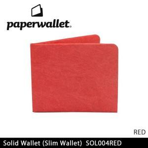 PaperWallet ペーパーウォレット ウォレット Solid Wallet (Slim Wallet)/RED SOL004RED 【雑貨】財布 タイベック素材 紙の財布【メール便・代引不可】|snb-shop