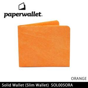 PaperWallet ペーパーウォレット ウォレット Solid Wallet (Slim Wallet)/ORANGE SOL005ORA【メール便・代引不可】|snb-shop