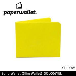 PaperWallet ペーパーウォレット ウォレット Solid Wallet (Slim Wallet)/YELLOW SOL006YEL【メール便・代引不可】|snb-shop