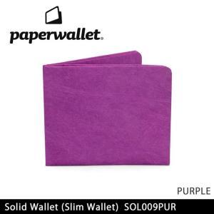 PaperWallet ペーパーウォレット ウォレット Solid Wallet (Slim Wallet)/PURPLE SOL009PUR【メール便・代引不可】|snb-shop