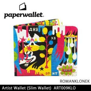 PaperWallet ペーパーウォレット ウォレット Artist Wallet (Slim Wallet)/ROMANKLONEK ART009KLO【メール便・代引不可】|snb-shop