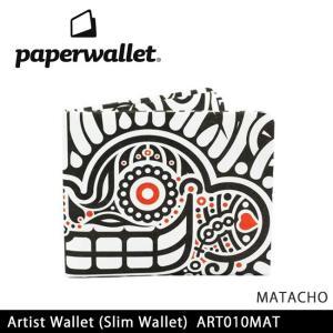 PaperWallet ペーパーウォレット ウォレット Artist Wallet (Slim Wallet)/MATACHO ART010MAT【メール便・代引不可】|snb-shop