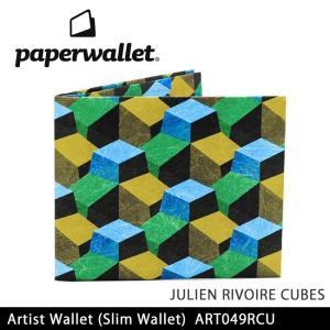 PaperWallet ペーパーウォレット ウォレット Artist Wallet (Slim Wallet)/JULIEN RIVOIRE CUBES ART049RCU【メール便・代引不可】|snb-shop