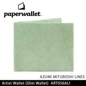 PaperWallet ペーパーウォレット ウォレット Artist Wallet (Slim Wallet)/AZUMI MITSUBOSHI LINES ART056ALI【メール便・代引不可】|snb-shop