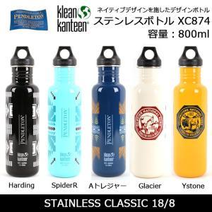 ペンドルトン PENDLETON STAINLESS CLASSIC 18/8 ステンレスボトル/ナショナルパークボトル(PENDLETON × Klean Kanteen) /19377261|snb-shop