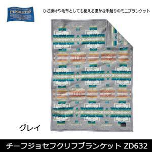 ペンドルトン PENDLETON チーフジョセフクリフブランケット ZD632 /19373097 グレイ(51108) 【雑貨】 ブランケット 毛布 ひざ掛け ウール素材|snb-shop