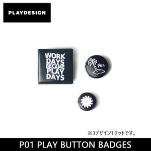 PLAYDESIGN プレイデザイン 缶バッジ P01 PLAY BUTTON BADGES P01-AC17S01 【雑貨】|snb-shop