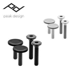 Peak Design ピークデザイン ボルトパック Bolt Pack CB-BK-1/CB-SV-1 【カメラアクセサリー/一眼レフ/カメラ 】|snb-shop