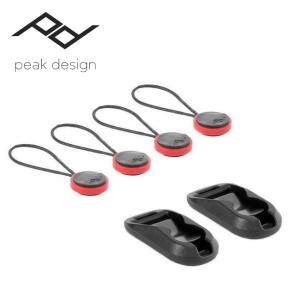 Peak Design ピークデザイン アンカーリンクス Anchor Links AL-4 【クイックコネクターカメラアクセサリー/一眼レフ/カメラ 】【メール便・代引不可】|snb-shop