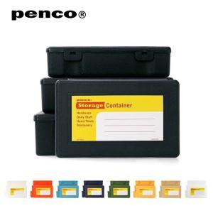 PENCO ペンコ コンテナー PENCO STORAGE CONTAINER ペンコ ストレージコンテナー EB013 【雑貨】収納 コンテナ アウトドア インテリア 子供部屋 おもちゃ収納|snb-shop
