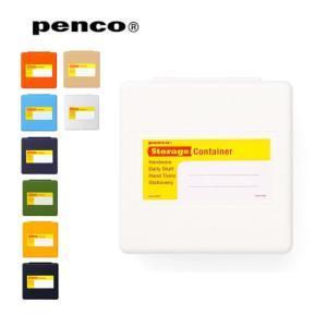 PENCO ペンコ 小物入れ PENCO STORAGE CONTAINER - SS ペンコ ストレージコンテナー SS EB025 【雑貨】|snb-shop