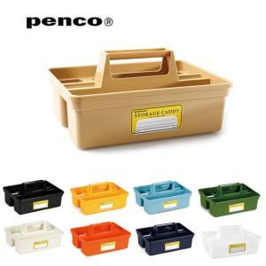 PENCO ペンコ 収納ボックス PENCO STORAGE CADDY ペンコ ストレージキャディ EB028 【雑貨】|snb-shop