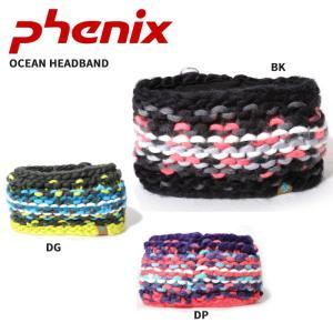 PHENIX フェニックス ビーニー OCEAN HEADBAND PA388HW53 BK/DG/DP 【メール便・代引不可】 snb-shop