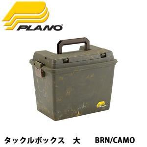 PLANO プラノ 1812-79 BRN/CAMO タックルボックス 大 【ZAKK】アウトドア 収納 キャンプ レジャー 小物入れ 釣り|snb-shop