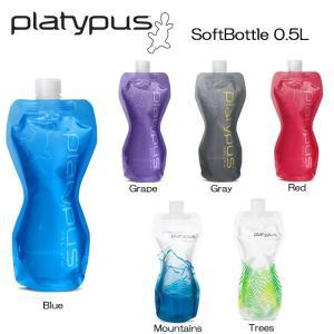 PLATYPUS/プラティパス ソフトボトル SoftBottle 0.5L|snb-shop