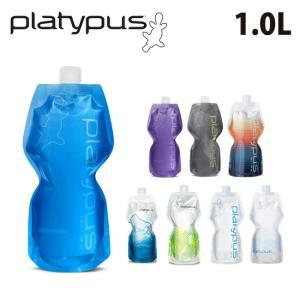 PLATYPUS/プラティパス ソフトボトル SoftBottle 1.0L|snb-shop