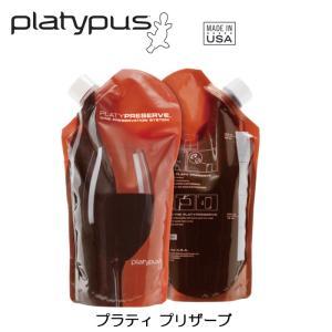 PLATYPUS/プラティパス ワイン用ソフトボトル PlatyPreserve プラティ プリザーブ|snb-shop