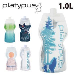 PLATYPUS プラティパス Soft Bottle ソフトボトル 1.0L 25011/25012 【ボトル/ソフトボトル/水筒/軽量/アウトドア】|snb-shop