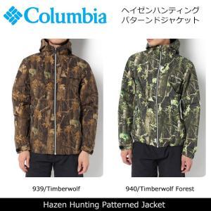 コロンビア Columbia ジャケット ヘイゼンハンティングパターンドジャケット Hazen Hunting Patterned Jacket PM3911 【服】ジャンパー 日本正規品 メンズ|snb-shop