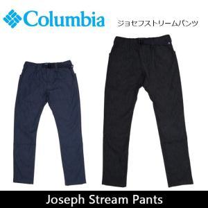 コロンビア Columbia パンツ ジョセフストリームパンツ Joseph Stream Pants PM4381 【服】ロングパンツ ファッション アウトドア ストレッチ素材 伸縮性 細身|snb-shop