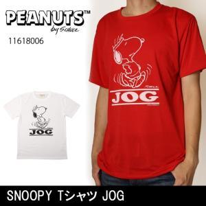 PEANUTS ピーナッツ Tシャツ スヌーピー SNOOPY Tシャツ JOG 11618006 【メール便・代引不可】|snb-shop