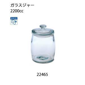 POSH LIVING ポッシュリビング ビン容器 2200cc ガラスジャー (2200cc) 22465 【雑貨】 保存容器 おしゃれ キッチン収納 キッチン用品 snb-shop