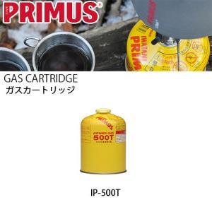 PRIMUS/プリムス ガスカートリッジ ハイパワーガス(大)/IP-500T snb-shop