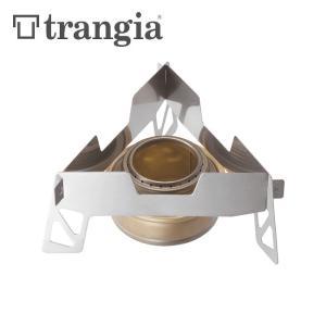 trangia/トランギア グリッド TR-B25用トライアングルグリッドII型/TR-P302|snb-shop