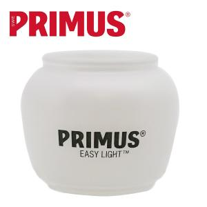 PRIMUS/プリムス ランタン用スペアパーツ ランタンホヤ(フロストグラスホヤ)/IP-8881 snb-shop