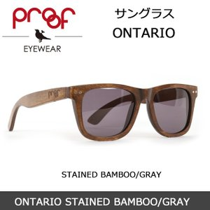 Proof/プルーフ サングラス ONTARIO STAINED BAMBOO/GRAY snb-shop