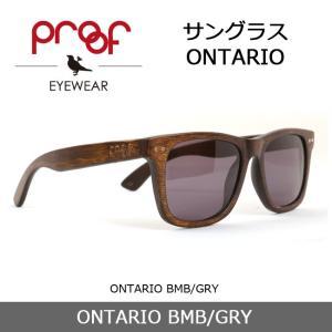 Proof/プルーフ サングラス ONTARIO BMB/GRY 【雑貨】【サングラス】木材フレーム snb-shop