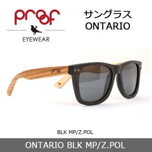 Proof/プルーフ サングラス ONTARIO BLK MP/Z.POL 【雑貨】【サングラス】木材フレーム snb-shop