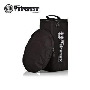 PETROMAX/ペトロマックス トランスポートバッグ HK500 用 【FUNI】【FZAK】バッグ アウトドア キャンプ キッチン|snb-shop