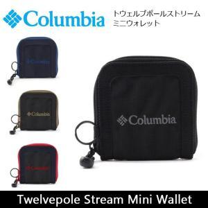 コロンビア Columbia 財布 トウェルブポールストリームミニウォレット Twelvepole Stream Mini Wallet PU2047|snb-shop