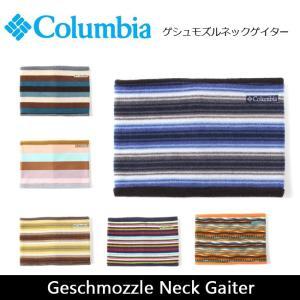 【メール便発送・代引き不可】 コロンビア Columbia ネックウォーマー ゲシュモズルネックゲイター Geschmozzle Neck Gaiter PU2179|snb-shop