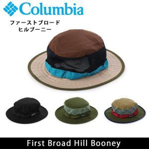 コロンビア Columbia  ハット ファーストブロードヒルブーニー PU5175【帽子】|snb-shop