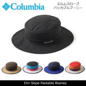 コロンビア Columbia ハット エルムスロープパッカブルブーニー Elm Slope Packable Booney PU5248 【帽子】帽子 日本正規品|snb-shop
