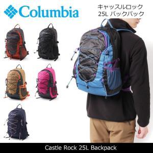 コロンビア Columbia バックパック キャッスルロック 25L バックパック Castle Rock 25L Backpack PU8034 【カバン】バッグ 日本正規品|snb-shop