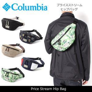 コロンビア Columbia ヒップバッグ プライスストリーム ヒップバッグ Price Stream Hip Bag PU8083 【カバン】バッグ 日本正規品|snb-shop