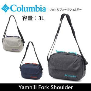 コロンビア Columbia ショルダーバッグ ヤムヒルフォークショルダー Yamhill Fork Shoulder PU8157 【カバン】ショルダー ファッション A5サイズ収納|snb-shop