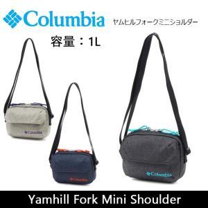コロンビア Columbia ショルダーバッグ ヤムヒルフォークミニショルダー Yamhill Fork Mini Shoulder PU8158|snb-shop
