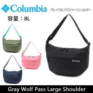 コロンビア Columbia ショルダーバッグ グレイウルフパスラージショルダー Gray Wolf Pass Large Shoulder PU8159 【カバン】ショルダー ファッション 撥水|snb-shop