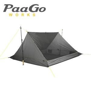 PaaGo WORKS パーゴワークス インナーテント ニンジャネスト NJ-03-DG 【TENT...