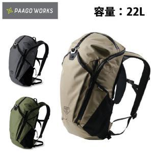 PaaGo WORKS パーゴワークス Buddy 22 バディ22 BP-04-DB/HP901 【リュック/アウトドア】|snb-shop