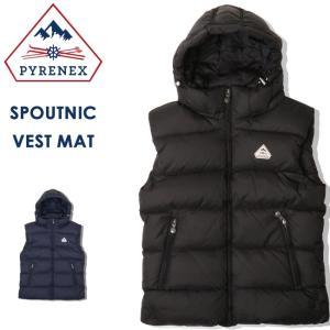 PYRENEX ピレネックス SPOUTNIC VEST MAT HMK003 【アウトドア/メンズ/ダウン/ベスト】 snb-shop