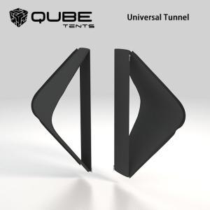 QUBE TENT キューブテント Universal Tunnel ユニバーサルトンネル 【ワンタッチテント/クイックピッチテント】 snb-shop
